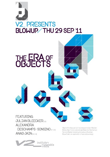 Blowup: The Era of Objects