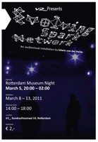 Evolving Spark Network Exhibition