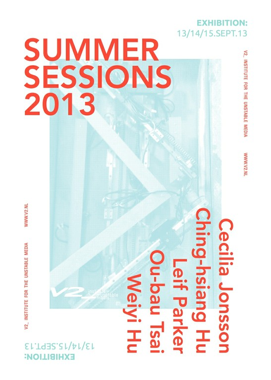 Exhibition: Summer Sessions 2013