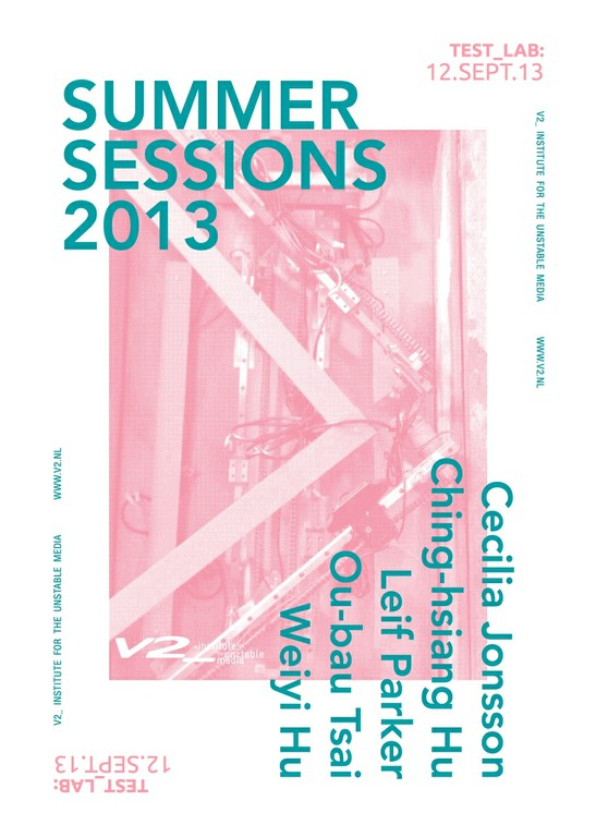 Test_Lab: Summer Sessions 2013