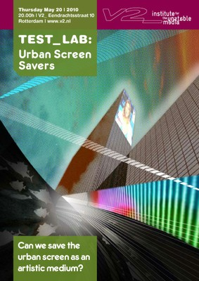 Test_Lab: Urban Screen Savers