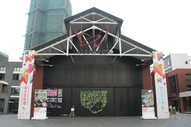 Entrance of the Dutch Cultural Centre