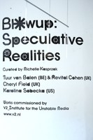 Blow Up- Speculative Realities (30).JPG