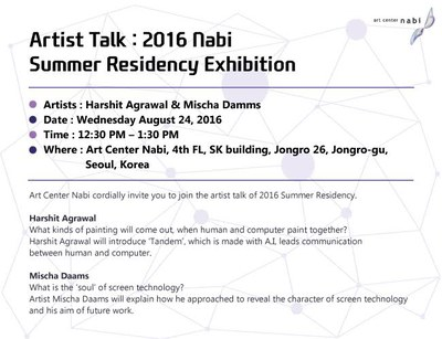 Nabi Artist Residency and Artist Talks August 2016