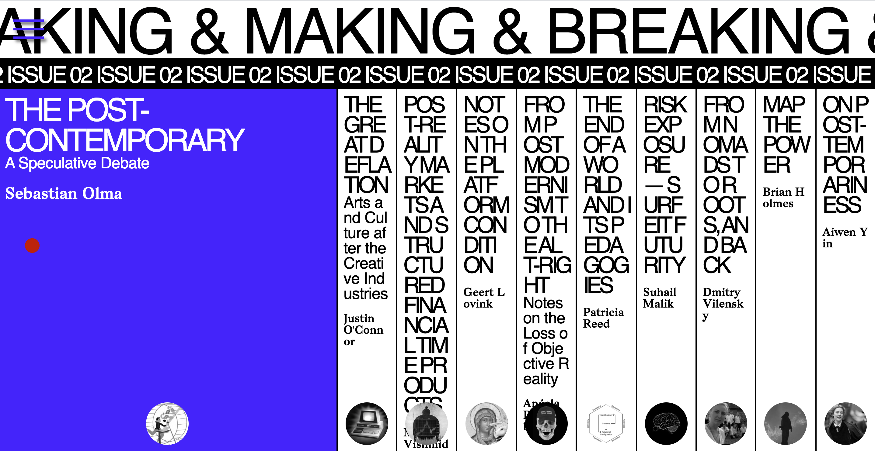 New Issue of Making and Breaking