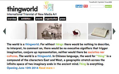 Thingworld